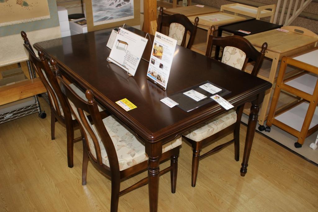 食堂テーブル+椅子(コロニアルシリーズ・ウォールナット色)