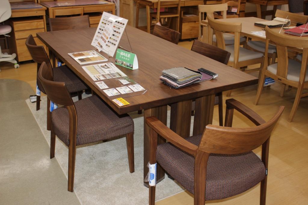 食堂テーブル(厚天板)+椅子(ウォールナットナチュラル)
