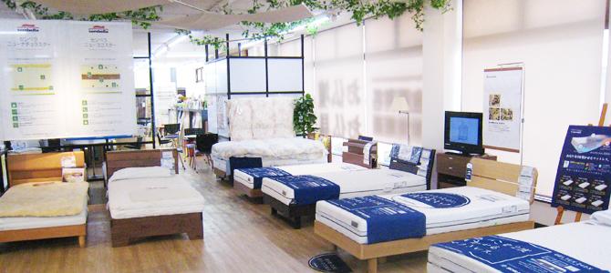 100種類以上の豊富なベッドの並ぶショールームでお待ちしています。