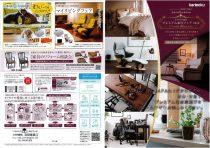 DOC201120-20201120101433のサムネイル